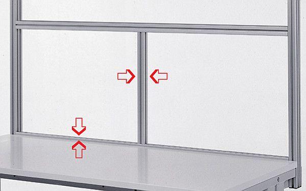 Erweiterungs-Set: je 1 senkrechtes und waagerechtes Alu-Profil